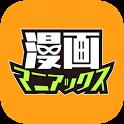 Manga maniax icon