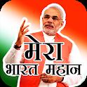 WAStickerApps - Narendra Modi stickers icon