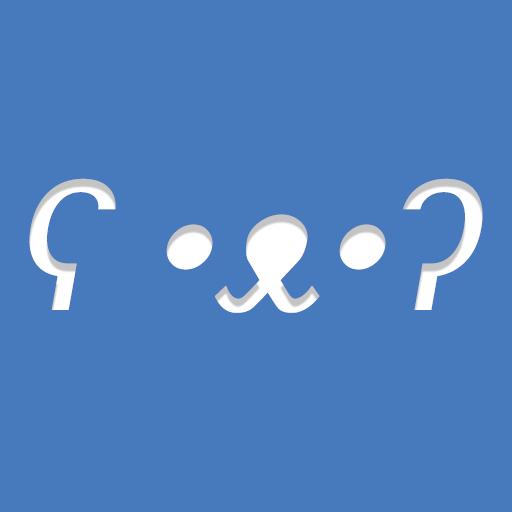 The ASCII Emoji App ¯\_(ツ)_/¯ Android APK Download Free By Abhishek Upmanyu