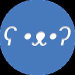 The ASCII Emoji App ¯\_(ツ)_/¯ 1.4