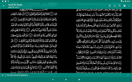 Read Listen Quran Coran Koran Mp3 Free u0642u0631u0622u0646 u0643u0631u064au0645 4.32.0 screenshots 20