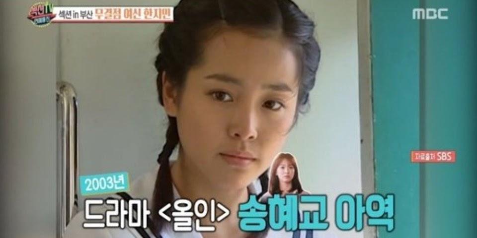 han-ji-min-song-hye-kyo