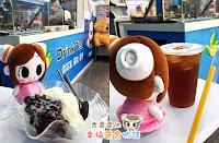 北極熊甜品屋