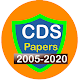 CDS Solved Papers 2005-2020 (Offline) 16 Years Download for PC Windows 10/8/7