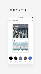 Digital Tail | Sharing a beautiful digital life