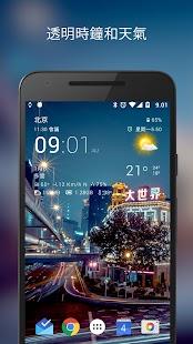透明時鐘和天氣 Screenshot