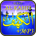 Surat Al-Kahfi Mp3 icon