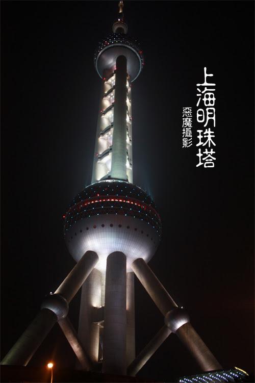 china__f22a