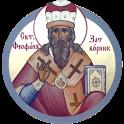 Свт. Феофан - Мысли (беспл.) icon