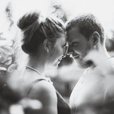 Wedding photographer Svetlana Ziminova (zimanoid). Photo of 15.08.2016