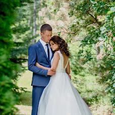 Wedding photographer Vitaliy Kozin (kozinov). Photo of 14.04.2018