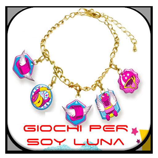 Giochi per Soy Luna 益智 App LOGO-硬是要APP