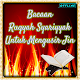 Bacaan Ruqyah Syariyyah Untuk Mengusir Jin Download on Windows
