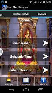 Live Shiv Darshan- screenshot thumbnail