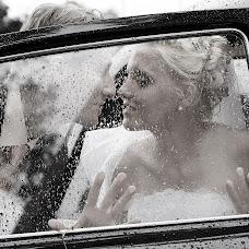 Wedding photographer Yuriy Berdnikov (Jurgenfoto). Photo of 30.04.2018