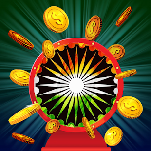 Download Independent spin For PC Windows and Mac apk screenshot 2