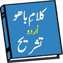 Kalam Hazrat Sultan Bahoo In Urdu Translation icon