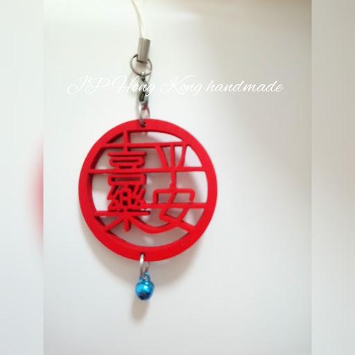 JP Hong Kong handmade