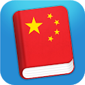 Learn Chinese Mandarin Phrases icon