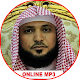 Download Maher Al-moaqeli mp3 Full Quran For PC Windows and Mac