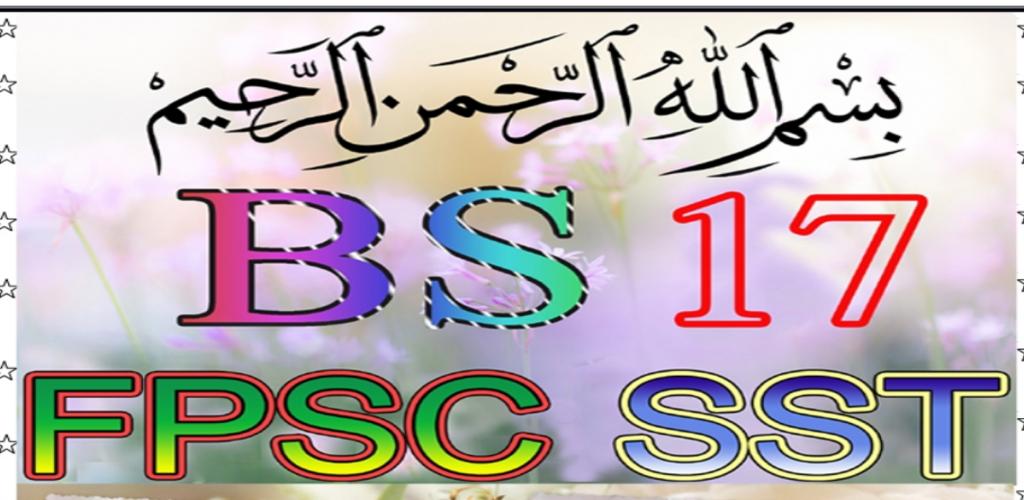 Download FPSC SST BOOK BPS 17 APK latest version app for