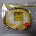 たっぷりクリーム至福のロールケーキ by RUSKOT