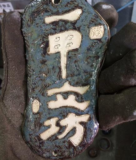 yingying33219