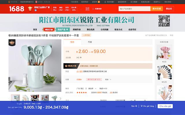 Công cụ đặt hàng của nhaphangtrung.com