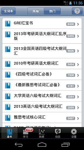 《悲恋花》预告4_土豆_高清视频在线观看 - 土豆网