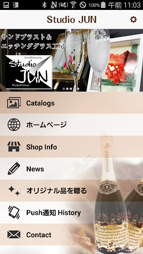 Studio JUN-オリジナルプレゼント・記念品・名入れ-