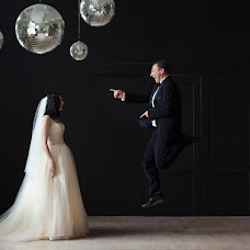 Wedding photographer Kristina Kulikova (KristiKul). Photo of 18.05.2017