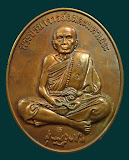 เหรียญหลวงปู่หมุน ฐิตสีโล วัดบ้านจาน รุ่นเศรษฐีเงินล้าน เนื้อทองแดง สวยๆพร้อมกล่อง