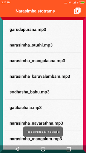 Narasimha Swamy Stotras 1.2 screenshots 2