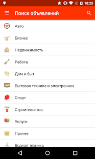 wiweb.ru- screenshot thumbnail