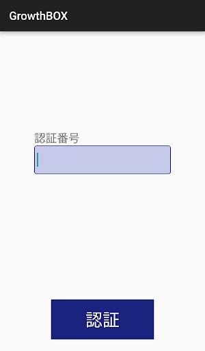 GrowthBOX SMART 3.6.3 Windows u7528 2