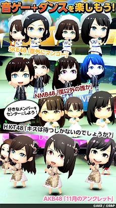 AKB48グループ ついに公式音ゲーでました。(公式)のおすすめ画像4