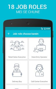 Badiyajobs Job Search Naukri- screenshot thumbnail