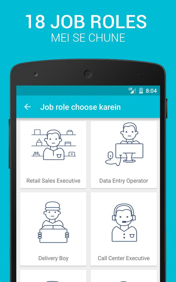 Badiyajobs Job Search Naukri- screenshot
