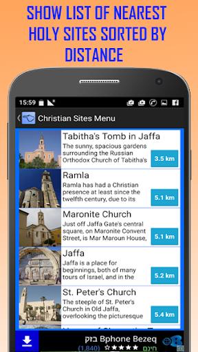 Israel Christian Sites