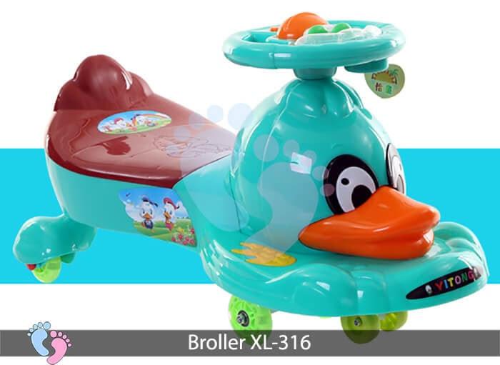 Xe lắc trẻ em Broller XL 316 3