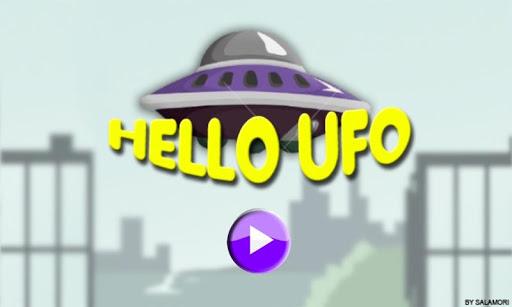 Hello Ufo
