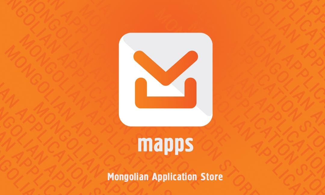 MAPPS installer- screenshot