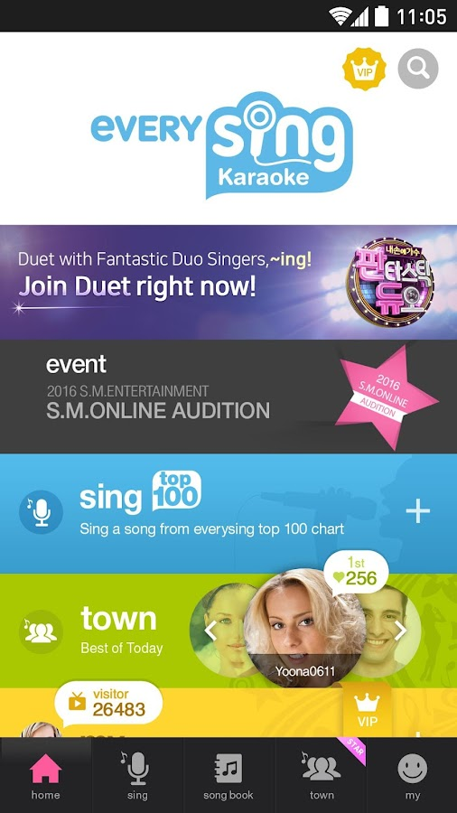 Smart Karaoke: everysing Sing!- screenshot