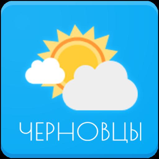 Погода. Черновцы