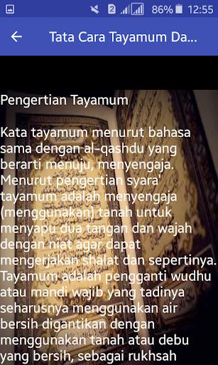 Download Tata Cara Tayamum Dan Wudhu Google Play Softwares