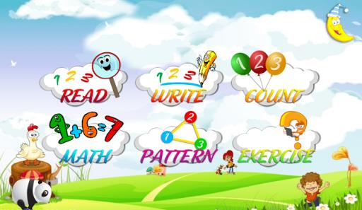 玩教育App 兒童數學遊戲免費 APP試玩