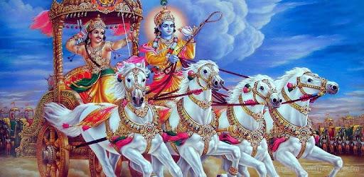 Bhagavad Gita Telugu - Apps on Google Play