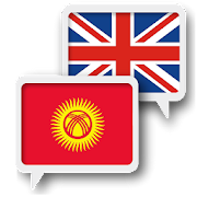 App Icon for Kyrgyz English Translate App in Czech Republic Google Play Store