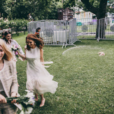 Wedding photographer Kseniya Tischenko (Treescode). Photo of 09.06.2016
