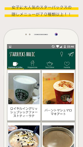 STARBUKSHOLIC〜スタバのカスタムメニューアプリ screenshot 0